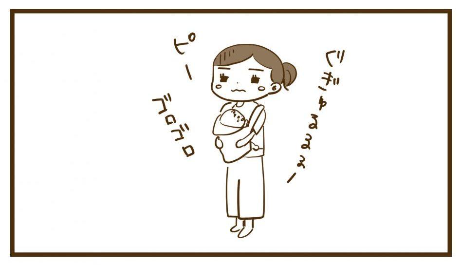 お腹弱め育児あるある【抱っこをするとくだす】